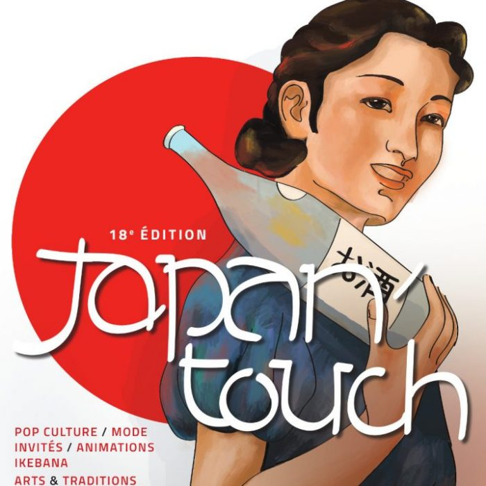 japan-touch-visuel